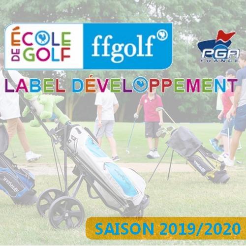 RENTRÉE ECOLE DE GOLF SAISON 2019/2020